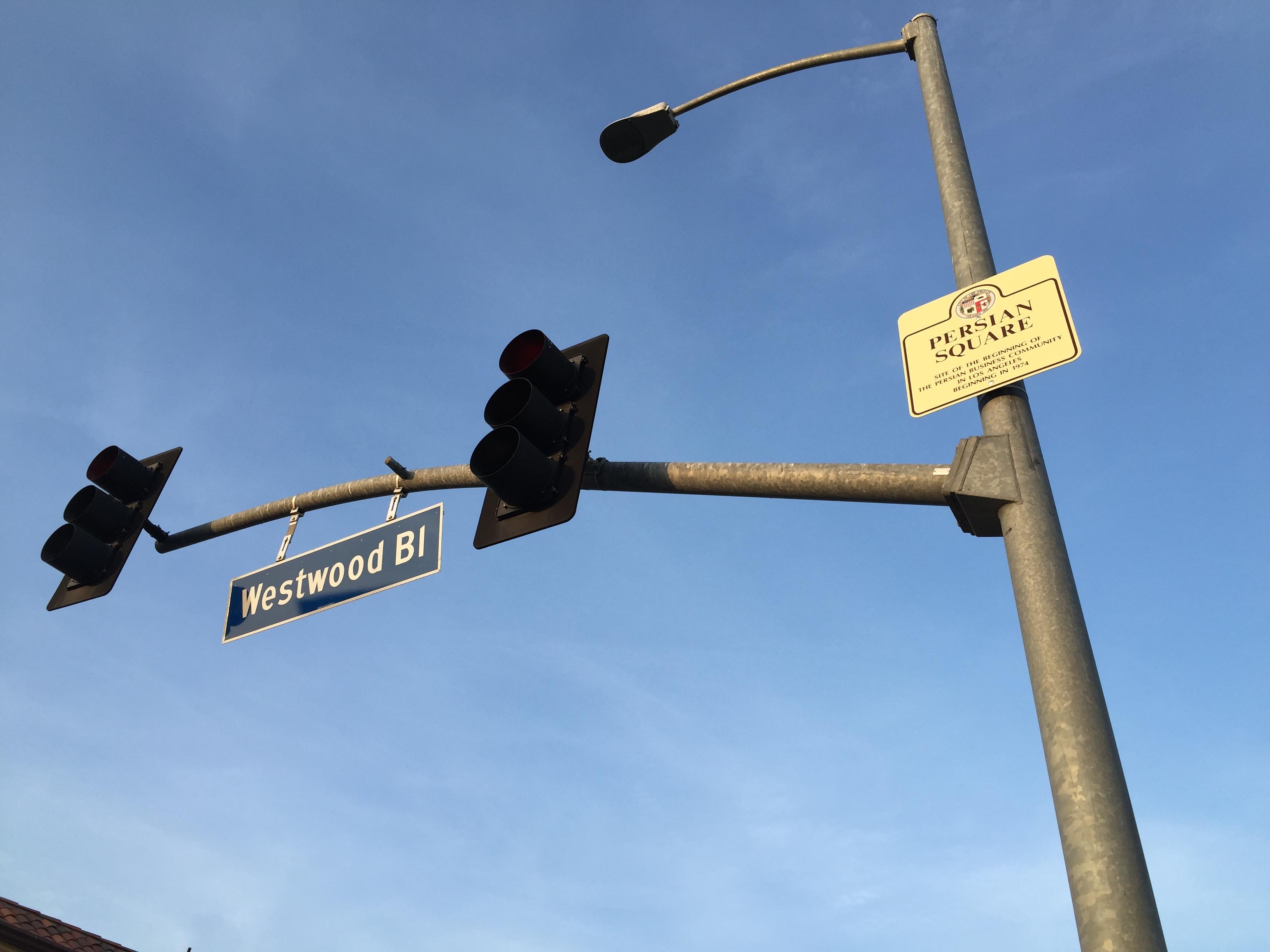 Defining Neighborhoods In Los Angeles The Undefined